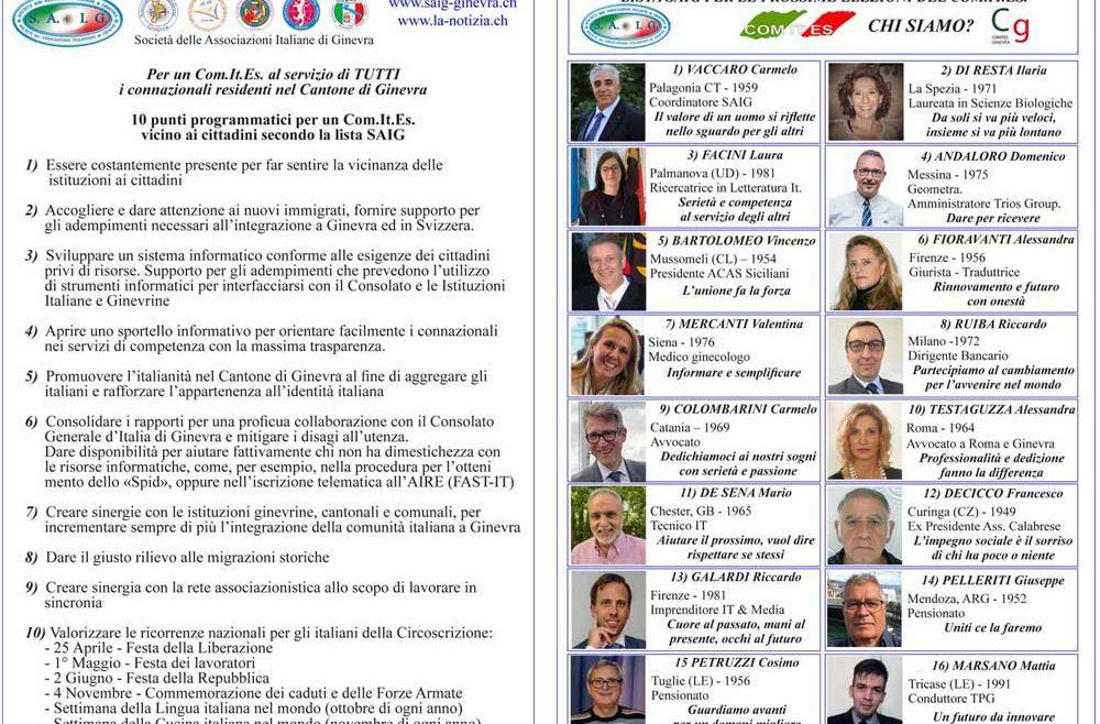 Una lista SAIG per il Com.It.Es di Ginevra